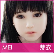 head_mei