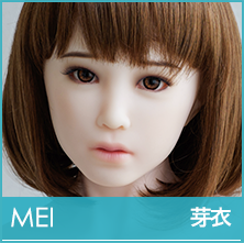head_mei_132