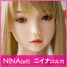 head_nina