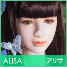 head_alisa