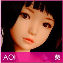 head_aoi