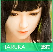 head_haruka