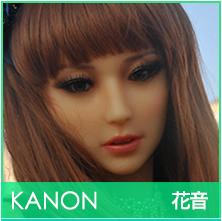 head_kanon