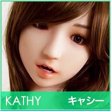 head_kathy
