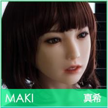 head_maki